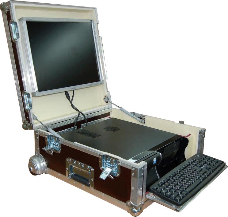 Кофр-компьютер